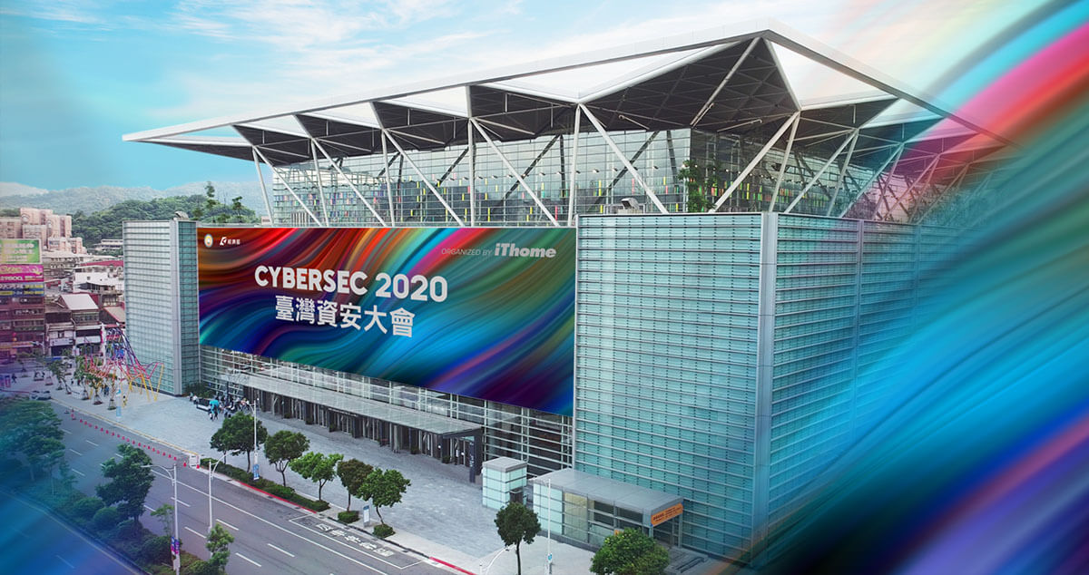 CYBERSEC 2020 臺灣資安大會
